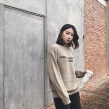 Sweater 联名毛衣 套头圆领针织衫 Sup Cotton 18fw 现货