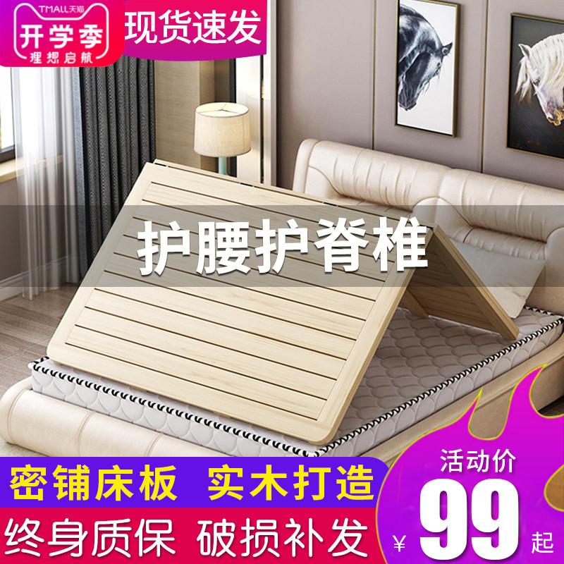 木板床垫床板1.81.5米硬板床垫实木床架子排骨架加宽拼接板硬床板