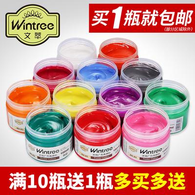文萃水粉颜料套装儿童小学生用初学者美术绘画果冻罐装盒装100ML