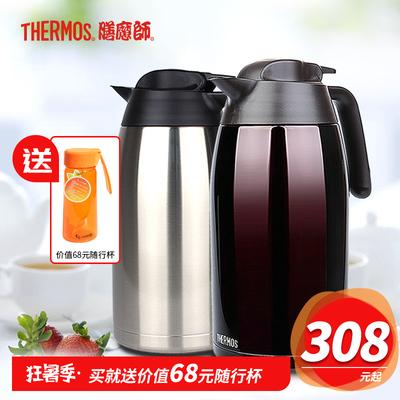 膳魔师保温壶家用大容量热水瓶304不锈钢真空保温THV-2000送壶垫