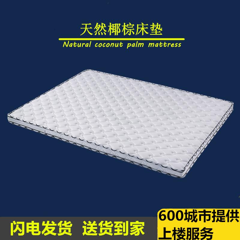 儿童床垫天然椰棕1.2
