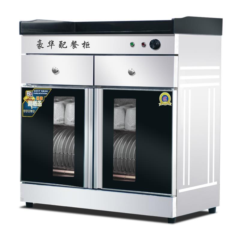 大容量商用保洁消毒柜碗筷柜家用单门柜式配餐茶水柜小型餐厅双门