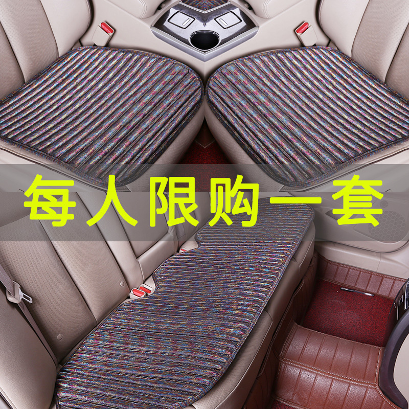 汽车坐垫夏季凉垫单片无靠背三件套单个车垫子荞麦壳四季通用座垫