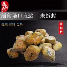 缅甸翡翠原石玉石莫西沙会卡木那后江公斤料毛料蒙包料