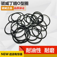 Waterproof NBR oil resistant seal Black nitrile rubber O-ring OD 6mm-26mm* wire diameter 2mm
