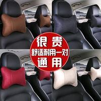 汽车轿车骨头枕四季记忆棉车用一对麂皮绒护颈枕抱枕腰靠车载靠枕