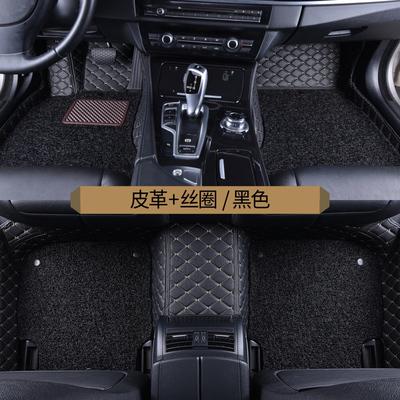 专车专用大包围丝圈汽车脚垫海马福美来S7普力马M8丘比特海福星