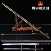 宝剑八面汉剑吴京龙泉剑花纹钢长剑手工刀剑龙泉镇宅辟邪剑未开刃