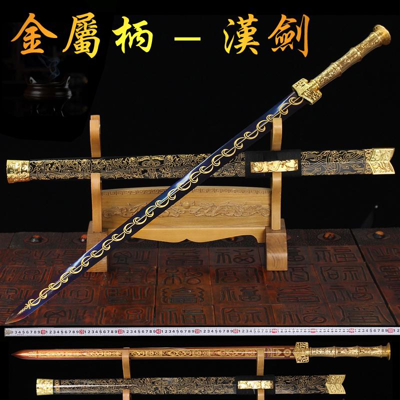龙泉剑镇宅花纹钢长剑宝剑汉剑霸王锰钢刀剑秦剑冷兵器正品未开刃