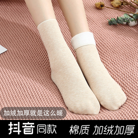 雪地袜子女冬季加绒加厚保暖男中筒光腿露脚踝神器抖音肉色短袜子