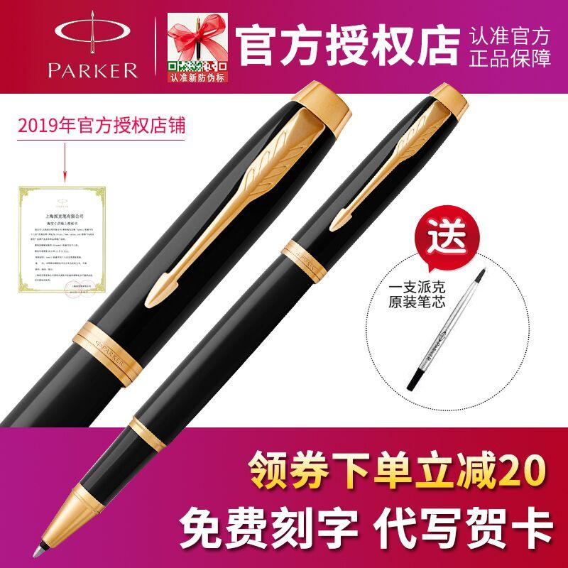 Ручки на заказ Артикул 601136663933