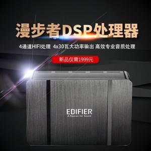 漫步者汽车音响DSP功放处理器无损换装原车对插全国包安装DA300