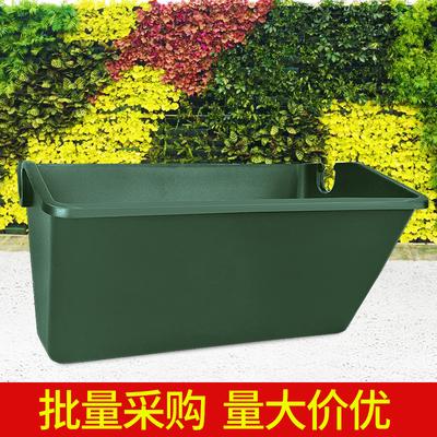 室内外垂直立体绿化工程花盒容器植物墙花盆壁挂式塑料组合种植盆