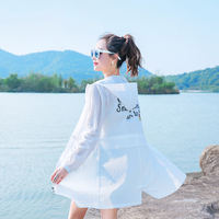 2019 new sun protection clothing women's long section wild UV protection outdoor beach large size slim thin coat