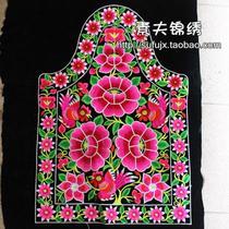 Enfants de cueillette de fleur Miao tenir l'arrière par la broderie accessoires brodés broderie tranches de tranches machine broderie broderie
