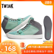 Tweaktwick canvas shoes for women in spring, summer and Autumn