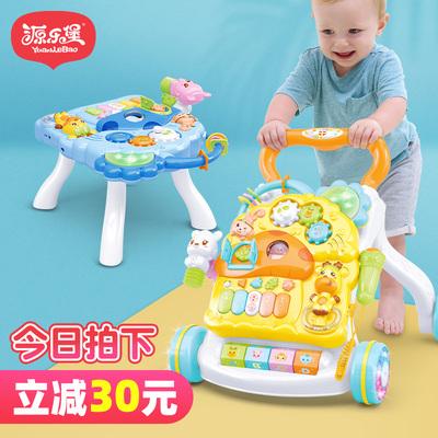 炫光轮宝宝学步推车多功能防侧翻婴儿学走路助步6-18个月手推玩具