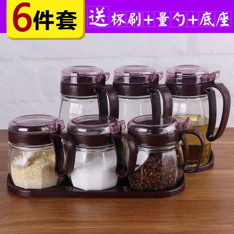 粮油调味_买2送1单只油壶调味罐调料盒厨房玻璃调味瓶罐家用盐罐糖罐调料1元优惠券