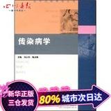 Книги про ведение хозяйства Артикул 556970271086