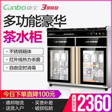 Canbo/康宝ZTP338T-2立式消毒柜商用家用餐具大型双开门消毒碗柜
