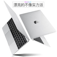 Macbookpro foil Apple computer protective film Mac12air13.3 inch notebook 13 inch book15 full set of stickers 11 accessories screen body ultra-thin invisible shell frosted shell