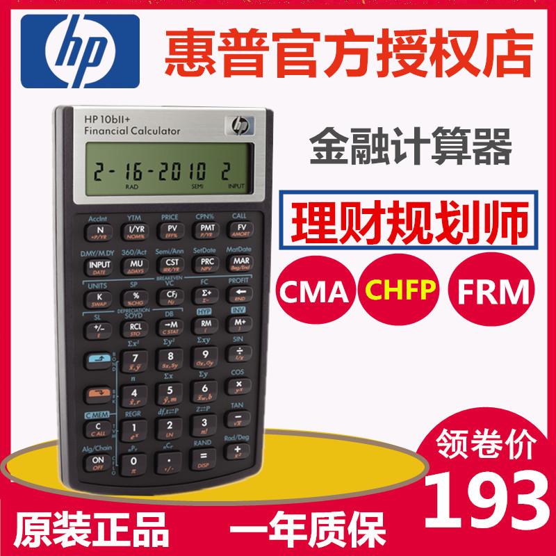 Калькуляторы Артикул 556024136958