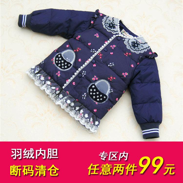 儿童羽绒内衣