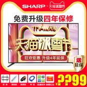 Sharp/夏普 LCD-45TX4100A智能网络45英寸液晶平板电视机40 42 50