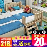 实木儿童床带护栏小床婴儿男孩女孩公主床单人床边床加宽拼接大床