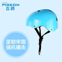 Flying pigeon children's skating protective gear 4 pieces sports skateboard skating balance car protective gear helmet helmet set