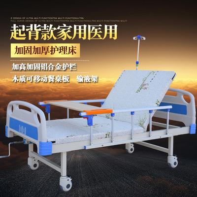 ABS单摇床 单摇病床医用家用护理床 可带输液架护栏床垫