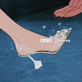 我 灰姑娘 打钱 老粉定制专拍~ 仙气十足的少女才能驾驭的水晶鞋