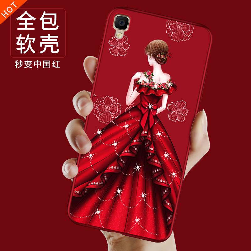 oppor7s手机壳oppor7套oppor7sm全包边oppor7t红色女oppor7plus