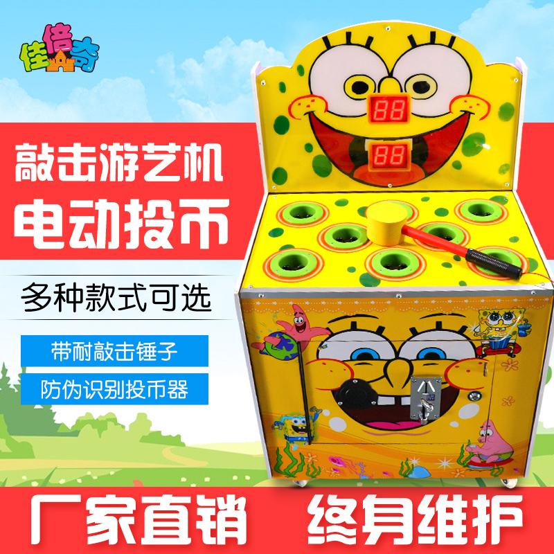 Игровые автоматы Артикул 574220661063