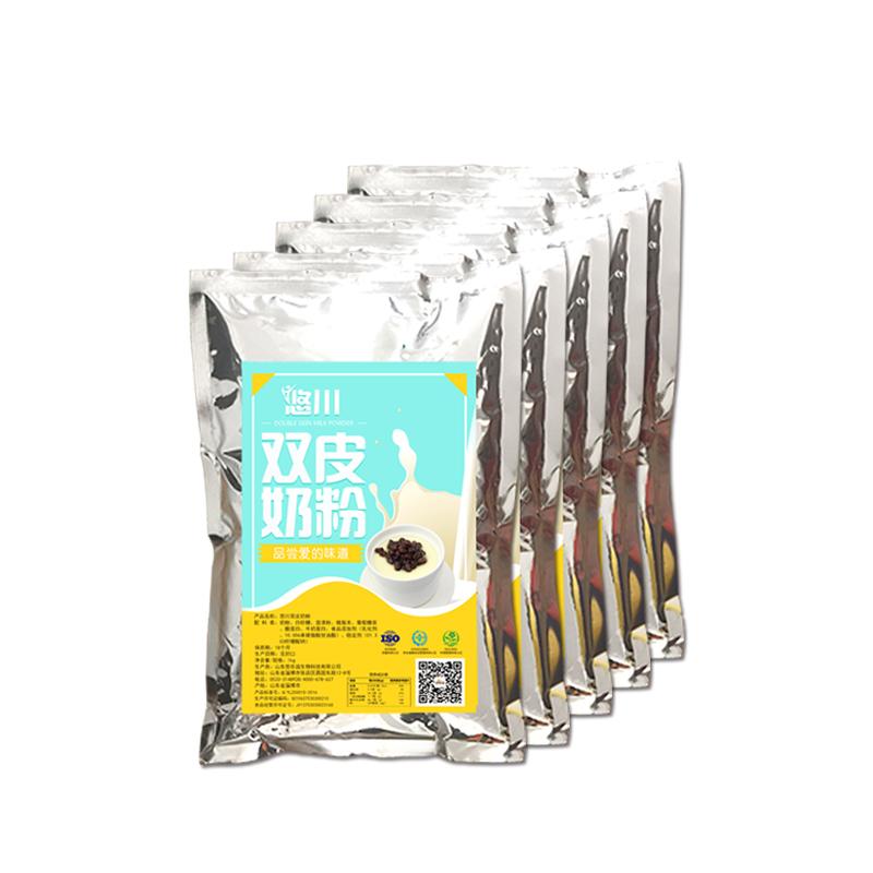 悠川双皮奶粉甜品港式奶茶烘焙店原料配料酸奶吧店布丁原材料500g