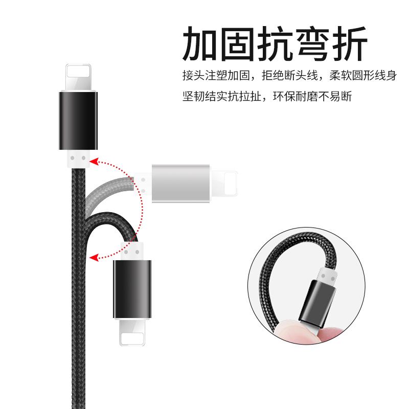 数据线三合一苹果安卓充电线器一拖三type-c二合一多头多功能快速充电手机车载万能高速通用oppo华为vivo小米