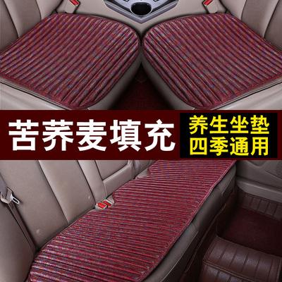 汽车坐垫单片四季通用无靠背三件套免捆绑单座垫荞麦壳透气防滑