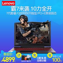 Lenovo/联想 拯救者 i5 Y520 1050Ti吃鸡游戏笔记本电脑R720同款