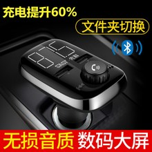 车载MP3蓝牙播放器汽车免提电话点烟器式插卡U盘式FM发射无损音乐