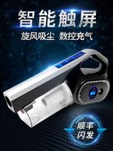 大吸力吸尘器清洁用品充电式车用打气泵车内吸力加充气一体机充电
