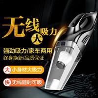充电式吸尘器微型手拿小型车载式卧室国行便携式手提式去螨虫