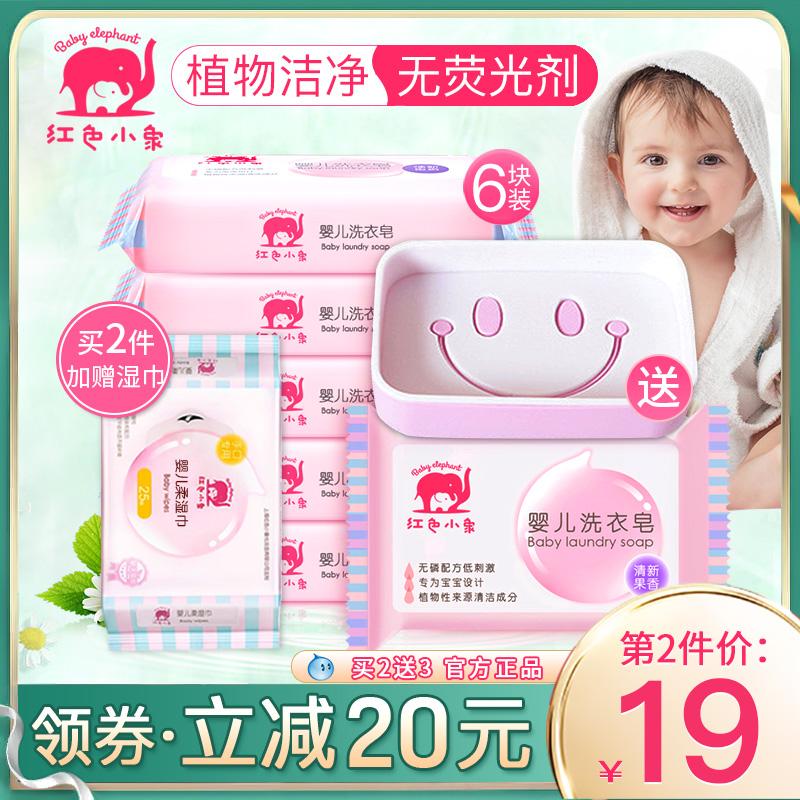 Детское мыло Артикул 558961446438