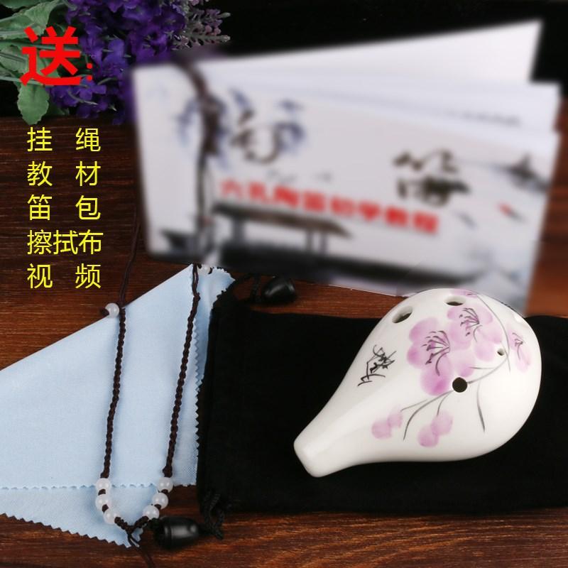 陶瓷工 孔瓷笛 6 调 C 高音 SC 景德镇陶瓷名族乐器 六孔陶笛