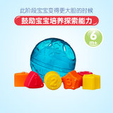 Pagole Shape Paired Toy One-Year-Old Baby Hexaid Puzzle Early Teach Toy Box Shape Pairing Building Blocks