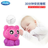 Playgro send Glory baby appease light night light star projector lamp baby sleep toy sleeping bear