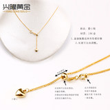 Xinglong gold 18K necklace collarbone chain rose gold O-word chain women's color gold full of star Chopin chain women's necklace