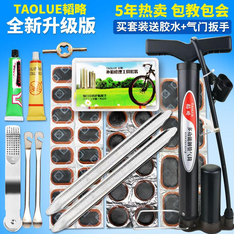 Инструменты для ремонта велосипедов Артикул 595443459883