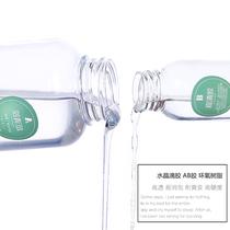 秋兰环氧树脂水晶滴胶超清胶高透明AB胶液体胶手工diy套装材料