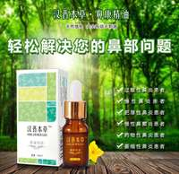 Han Jin Materia Medica Rhinorrhea Oil Rhinitis Ointment Treatment Nasal Sneezing Children Adult Acute and Chronic Sinusitis Allergic