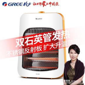 格力取暖器家用小太阳迷你电暖器节能办公室烤火炉速电暖气暖风机